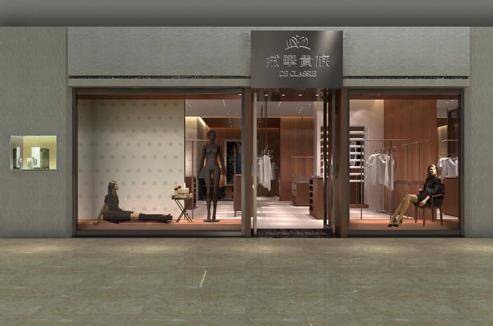 服装专卖店设计|家居服专卖店设计|服装店面设计